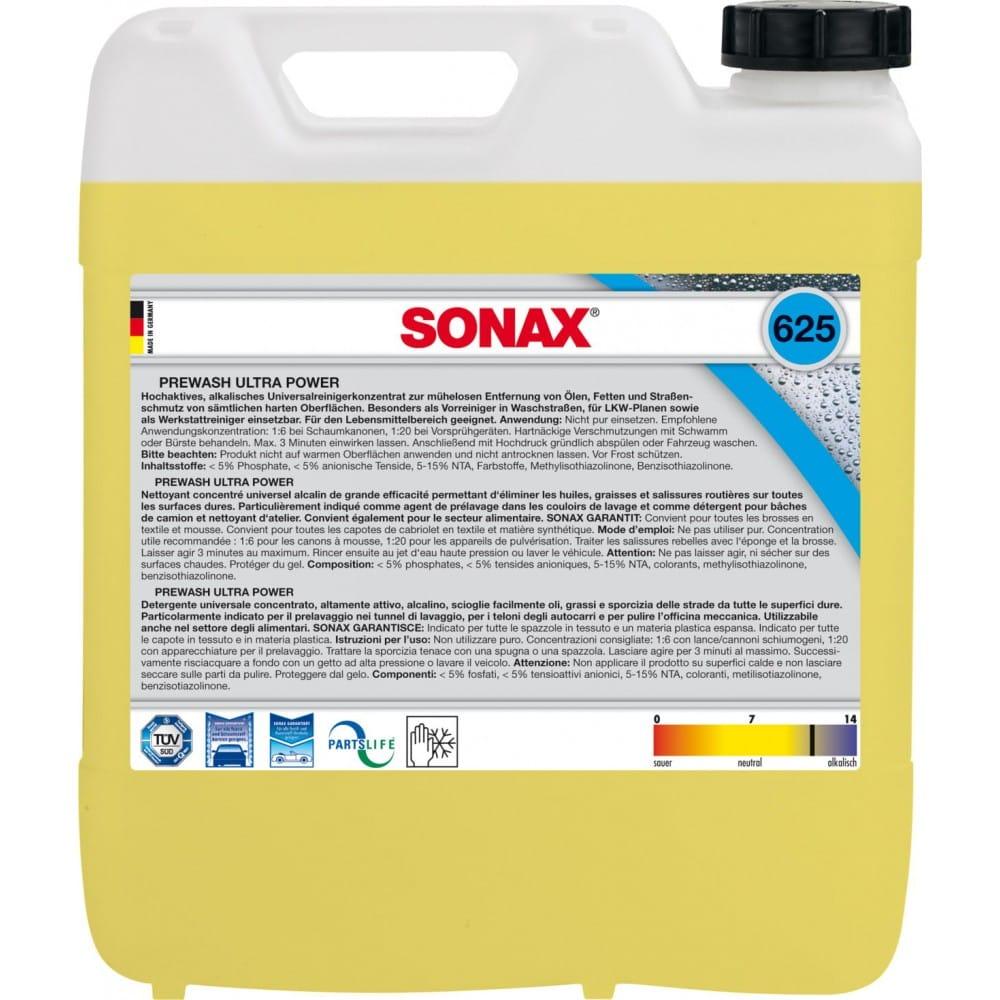 Sampon auto Sonax Ultra Power 25L