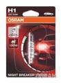 Bec auto halogen pentru far Osram Night Breaker Silver H1 12V 55W