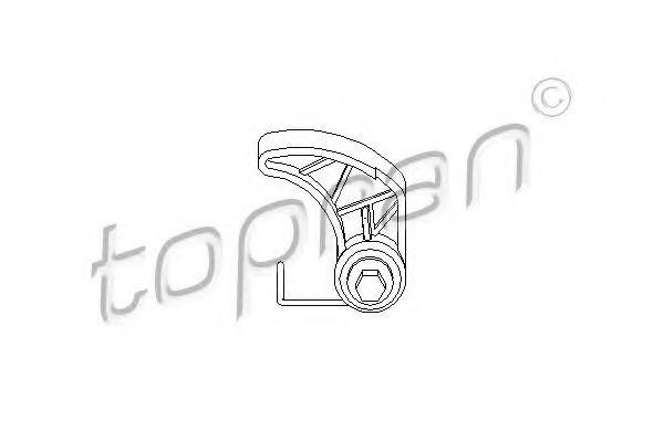 Intinzator Lant Antrenare Pompa Ulei Audi A4 Ii 8e2 B6 19 Tdi