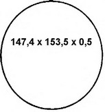 O-ring, camasa cilindru ELRING 896.455