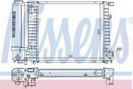 Radiator, racire motor NISSENS 60729A