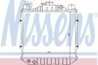 Radiator, racire motor NISSENS 64078