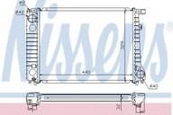 Radiator, racire motor NISSENS 60797A