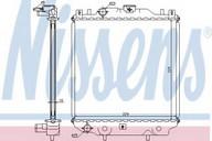 Radiator, racire motor NISSENS 64174A