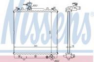 Radiator, racire motor NISSENS 64204