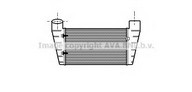 Intercooler, compresor AVA QUALITY COOLING AI4112