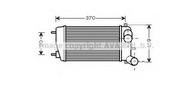 Intercooler, compresor AVA QUALITY COOLING CN4212