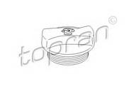 Buson, vas expansiune TOPRAN 107 532