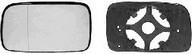 Sticla oglinda, oglinda retrovizoare exterioara VAN WEZEL 5824832