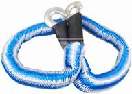 Cablu tractare CARPRISS 70178749