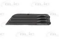 Grila ventilatie, bara protectie BLIC 6502-07-2533995PP