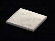 Filtru, aer habitaclu JC PREMIUM B42006PR
