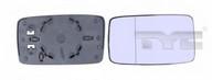 Sticla oglinda, oglinda retrovizoare exterioara TYC 331-0004-1